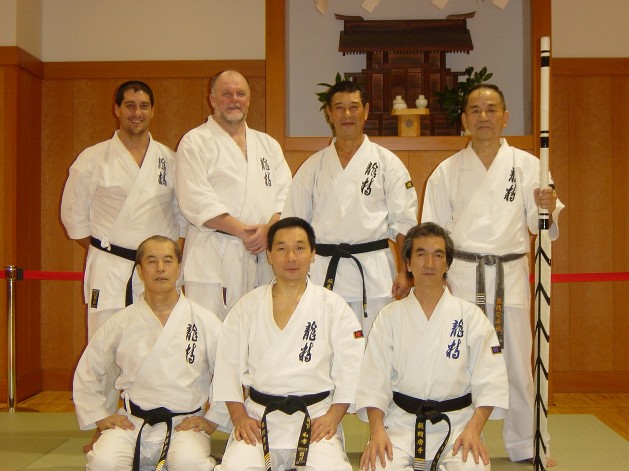 After the grading and demonstration in Japan 2007.