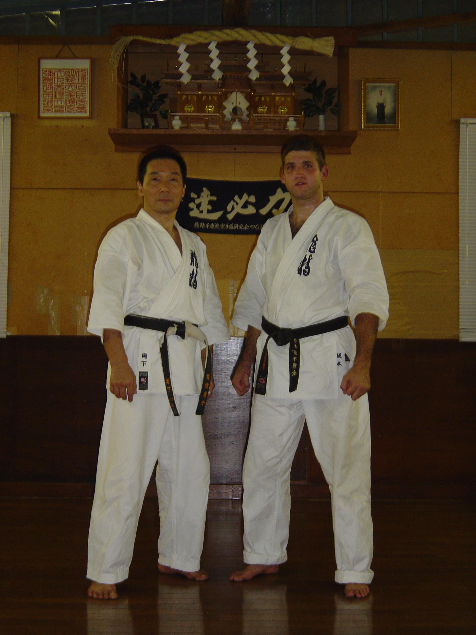 Matt Mannerow & Okashita-Sensei